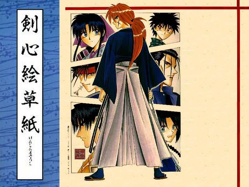 kenshin20800.jpg